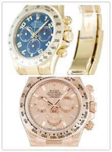 Wat voor soort horloge is de Rolex Daytona imitatie horloges 116500?